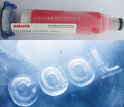 Adhesives shipped in Dry Ice